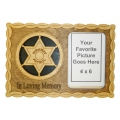 "HIGHWAY PATROL - IN LOVING MEMORY- PICTURE PLAQUE 14"" X 7"""