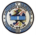 PROUDLY SERVED , KOREAN SERVICE PATCH. 4""