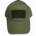 INTERCHANGABLE HAT FOR VELCRO PATCHES