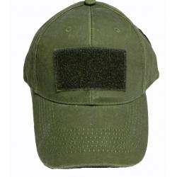 INTERCHANGABLE HAT FOR VELCRO PATCHES
