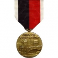 ARMY OCCUPATIONAL SERVICE WWII (& AIR CORPS) MEDAL