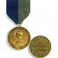 CIVIL WAR CAMPAIGN ARMY (1861-1865) MEDAL