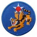 "PATCH-USAF, 014TH (3"")"